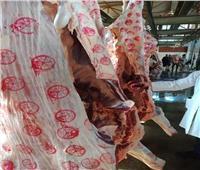 إنفوجراف | تعرف على أختام اللحوم والفرق بينها