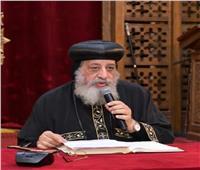 البابا تواضروسيواصل تقديم «رسائل الفرح» في اجتماع الأربعاء