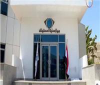 غرفة عمليات بجهاز حماية المستهلك خلال إجازة عيد الأضحى