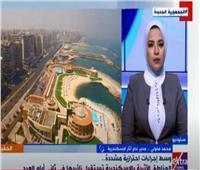 أسعار المناطق الآثرية بالإسكندرية خلال عيد الأضحى