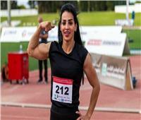بسبب «عملية تجميل».. حرمان العداءة دانة حسين من أولمبياد طوكيو
