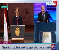 قنديل: ظاهرة المدن والطرق الجديدة هدفها الأساسي مضاعفة المعمور المصري