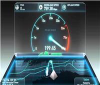 تحطم الرقم القياسي.. اليابان تسجل أسرع سرعة إنترنت في التاريخ