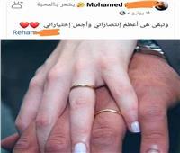«أحسن اختياراتي وبحبها».. سر الرسالة الأخيرة للزوج المقتول على يد زوجته بالقليوبية