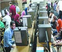 تنسيق الجامعات 2021| خطوات التسجيل لاختبارات القدرات عن طريق «الانترنت»