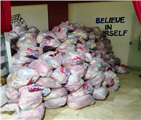 «الناس لبعضهم».. توزيع اللحوم والمواد الغذائية على الأكثر احتياجًا بأسوان