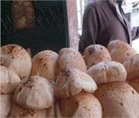 التموين: انتظام صرف الخبز المدعم خلال اليوم الثالث لعيد الأضحى