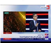 أسامة السعيد: مصر تمتلك كوادر قادرة على تمثيل الدولة في المحافل الدولية