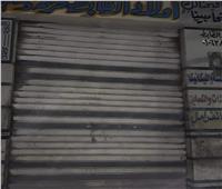 استمرار تطهير وتعقيم المساجد والمنشأت بالغربية لمواجهة كورونا