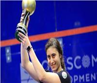 نور الشربيني تتوج بلقب بطولة العالم للأسكواش للمرة الخامسة