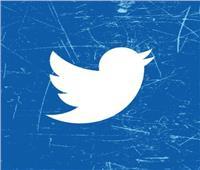 «تويتر» تعلن عن خاصية جديدة