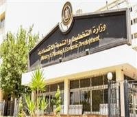 المعهد القومي للحوكمةيناقشمسودة هيكل المؤشر الوطني