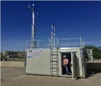 البيئة: تركيب محطتى للرصد اللحظى لجودة الهواء بمنطقة كيما بأسوان وبالفيوم
