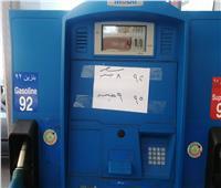 تموين الإسكندرية تشن حملات تفتيشية على محطات البنزين