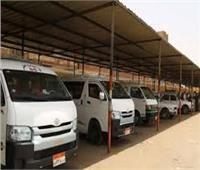 التنمية المحلية: لا زيادة في تعريفة الركوب لسيارات النقل الجماعي