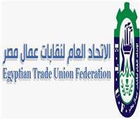 في ذكرى ثورة ٢٣ يوليو..«عمال مصر»: نجدد ثقتنا في القيادة السياسية