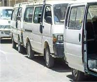 محافظ بني سويف يعلن عدم زيادة الأجرة المقررة في كافة وسائل المواصلات