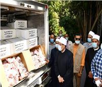 وزير الأوقاف يشهد انطلاق أول قافلة لتوزيع لحوم صكوك الأضاحي |صور