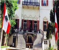 الخارجية اللبنانية: الرئيس القبرصي أبدى استعداد بلاده الدائم لدعم ومساعدة لبنان