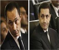 ننشر أسماء المطلوبين استجوابهم من علاء وجمال مبارك في «التلاعب بالبورصة»