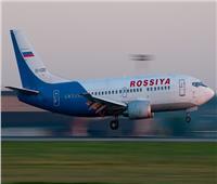 روسيا تستأنف الطيران مع البحرين والدومينيكان ومولدوفا