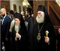 البابا ثيودروس يشارك في ذكرى رسامة البطريرك المسكوني برثلماوس