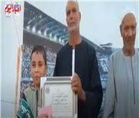 حفل توزيع جوائز للأطفال حفظة القران الكريم بقرية ميت السودان بالغربية.. فيديو