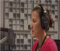 شاهد| الفرنسية ليتيتيا برنارد مذيعة الراديو الكفيفة