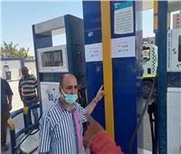 حملات مرورية مكثفة لمتابعة تعريفة الأجرة بعد زيادة أسعار البنزين بالمنيا
