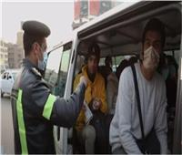 تغريم 9600 شخص بدون كمامات ومصادرة1584«شيشة»
