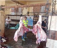 ذبح ١٠٣٨ أضحية بالمجان بمجازر البحيرة خلال أيام عيد الأضحى المبارك