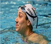 أوليمبياد طوكيو 2020  فريدة عثمان تودع منافسات 100 متر فراشة في السباحة