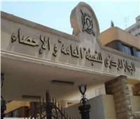 المركزى للإحصاء: 4 مليون أسرة تقودها  امرأة في مصر