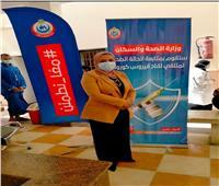 تطعيم 8417 مواطنا خلال عيد الأضحي المبارك بمحافظة سوهاج