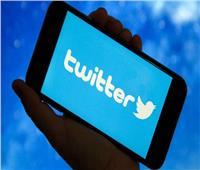 1.2 مليار دولار.. إيرادات تويتر في 3 أشهر