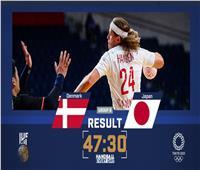 طوكيو 2020| «مجموعة مصر» .. الدنمارك تكتسح اليابان قبل مواجهة الفراعنة