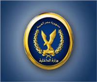 الداخلية :كشف غموض 62 جريمة قتل وحرق عمد وتنفيذ 437 ألف حكم قضائي