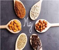 فوائد الماغنسيوم للجسم