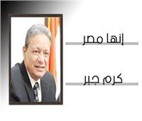 عبدالحليم حافظ والثورة