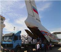 روسيا ترسل 160 طن مساعدات طبية إلي سوريا
