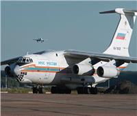 روسيا تُرسل طائرتي مساعدات إنسانية لـ«كوبا»