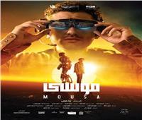 كريم محمود عبدالعزيز يتصدر بوستر فيلم «موسى»