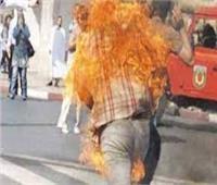 «عاطل» يشعل النار في «بقال» وسط المارة بالشرقية