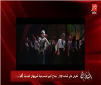شاهد رد فعل عمرو أديب من أداء الفنانة شريهان| فيديو