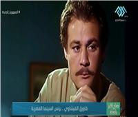 فاروق الفيشاوي .. برنس السينما المصرية | فيديو