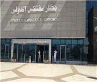 «صادق»: المطارات الجديدة ساعدت على انتعاش السياحة| فيديو