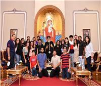 البابا تواضروس يستقبل شباب كنيسة الملاك هوويل