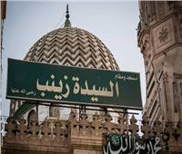 نائب بالشيوخ: غالبية الشعب المصري متصوفين وحب آل البيت جزء أساسي في تكوينهم