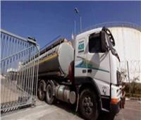 دون إبداء أسباب.. إسرائيل تمنع دخول شحنات وقود إلى غزة