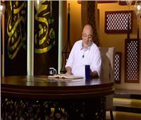 خالد الجندي: قرار الرئيس السيسي بتطوير أضرحة آل البيت من أجمل الأخبار